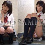 【みふゆ】ショートカットの愛くるしい美少女JKのパンチラ