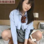 【早乙女ルイ】清楚で色白な女子高生と制服着衣えっち