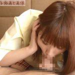 【橘ひなた】女子校生の白ハイソで足コキ、手コキ、最後はフェラで口内射精